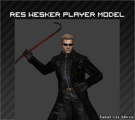 RE5 Wesker player model