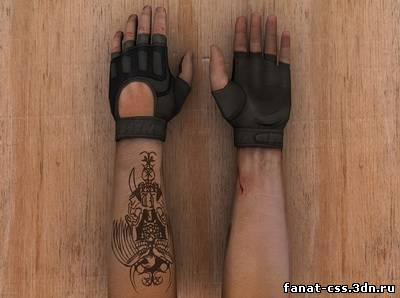 Far Cry 2 Gloves