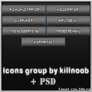 Icons grup by killnoob