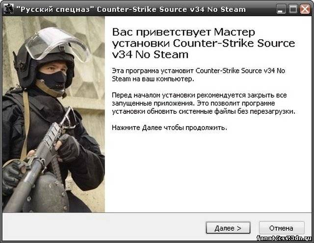 Перчатки CS:S - Counter-Strike:Source - Файлы для CS:S И uCoz - Все для CS:S,uCoz,left4dead2,Left4dead,Team Fortress 2