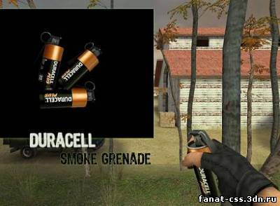 """Duracell"""
